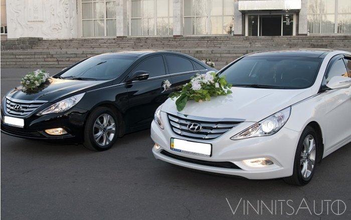 Аренда Hyundai Sonata на свадьбу Винница