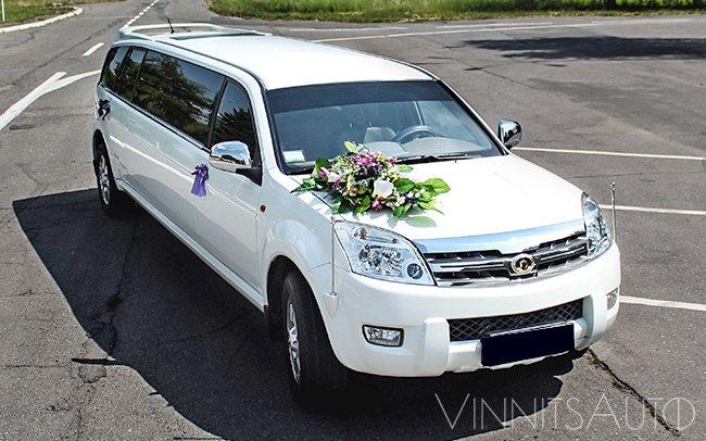 Аренда Лимузин Great Wall Hover на свадьбу Винница
