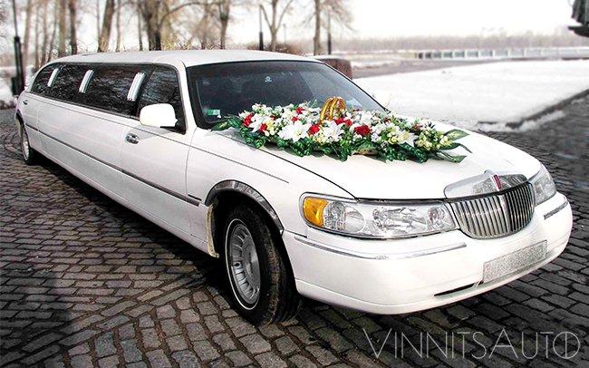 Аренда Лимузин Lincoln Town Car на свадьбу Винница